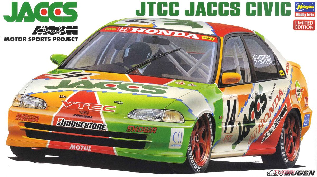 1/24 Assembling Car Model JTCC Jaccs Civic 20296