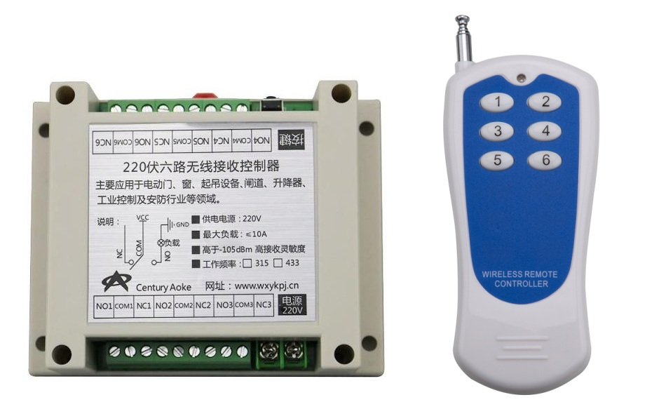 Long Distance 110V 220V 6CH Wireless Remote Control Switch 220V Relay Output Radio RF 30 ...