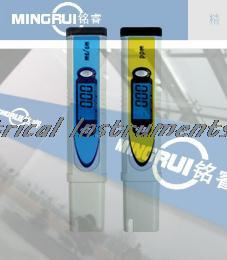 ФОТО Fast arrival  CD-989 High Accuracy Waterproof conductivity meter
