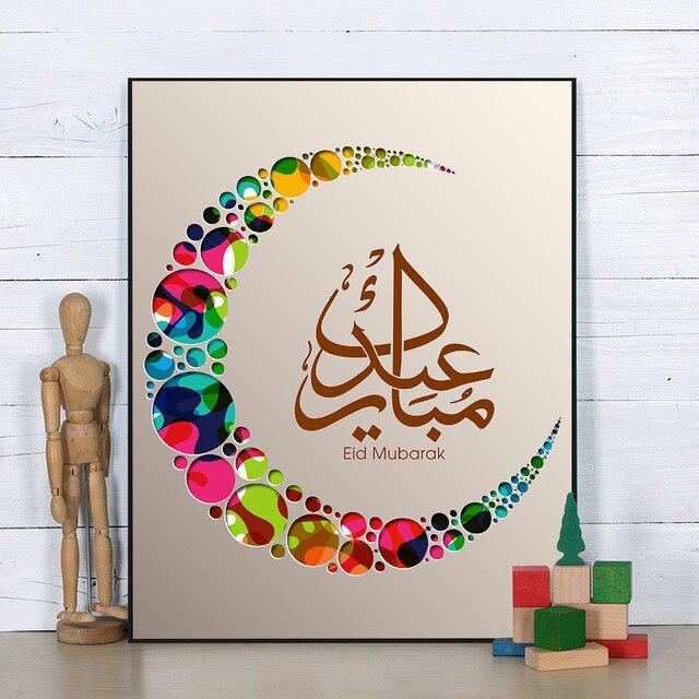 Amazing Room Eid Al-Fitr Decorations - Muslim-Eid-al-Fitr-Happy-Crescent-Patterns-Oil-Paintings-Photo-Frame-Painted-Floor-Living-Room-Bedroom  Gallery_198559 .jpg