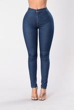 Sexy Push Up Jeans Women Solid High Waist Peach Hip Denim Pants Femme Skinny Elastic Jeans pantalones
