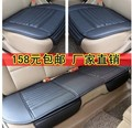 Auto car seat cushion small piece set  car seat supplies seat covers, spring summer cushion