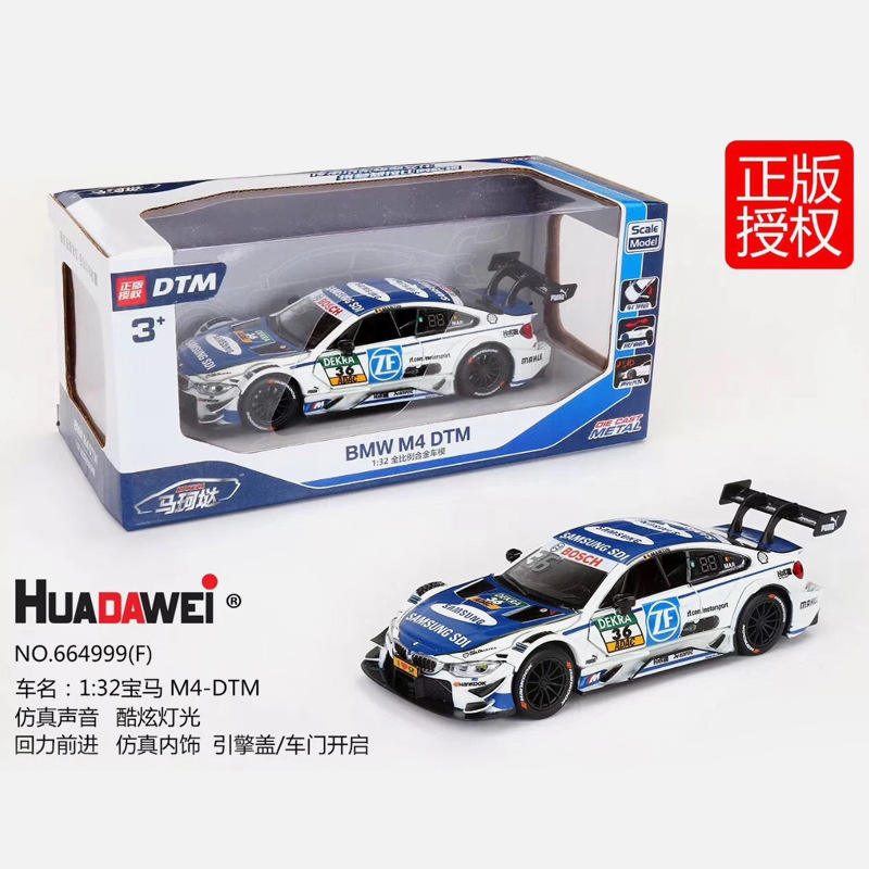 Image 2 - 2019 Simulation  Rally Racing Alloy Car Model Children's Toy Car Decorations Pull Back Sound and Light Open Door Toys-in Diecasts & Toy Vehicles from Toys & Hobbies
