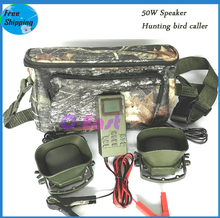200 sounds + 2pcs 50w loud speaker hunting duck sound mp3 player hunting duck call caller decoy bird sounds