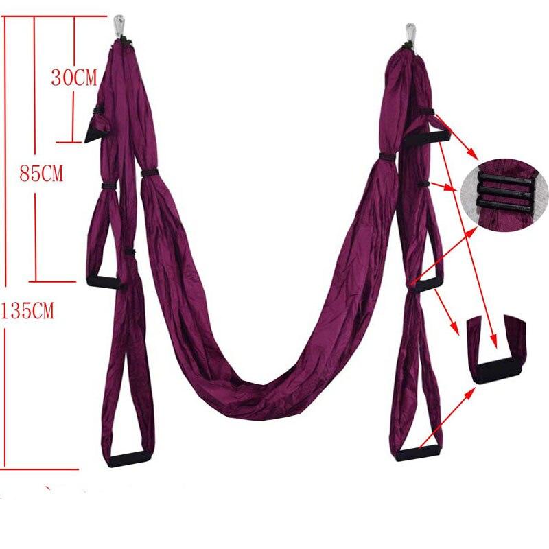 250*150 CM accessoires de Yoga aérien Anti-gravitéyoga hamac Yoga hamac ceinture extensible sangle de Yoga balançoire