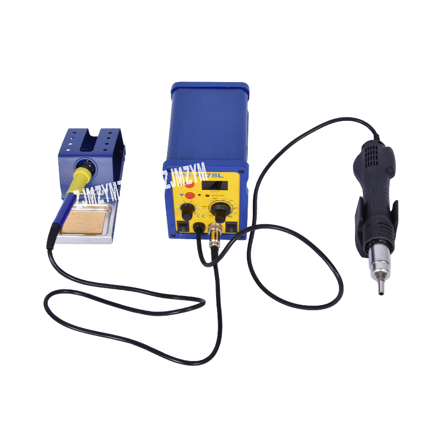 BAKU BK-878L led digital Display SMD Brushless Hot Air Rework Station with Soldering Iron and Heat Gun for Cell Phone Repair 1pc bst 863 lead free thermostatic heat gun hot air rework station 1200w intelligent digital display rework station for phone repair