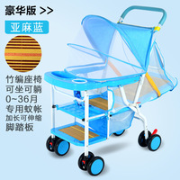 Summer baby light stroller imitation rattan chair baby 0 1 3 child bamboo child car baby cart folding baby stroller travel