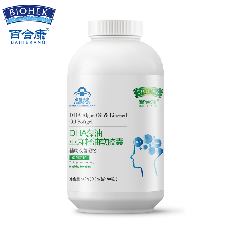 Dha Algae Oil Linseed Oil Soft Capsules Dietary Supplement Help Improve Memory For Teenager Middle And Old Age Pregnant Woman