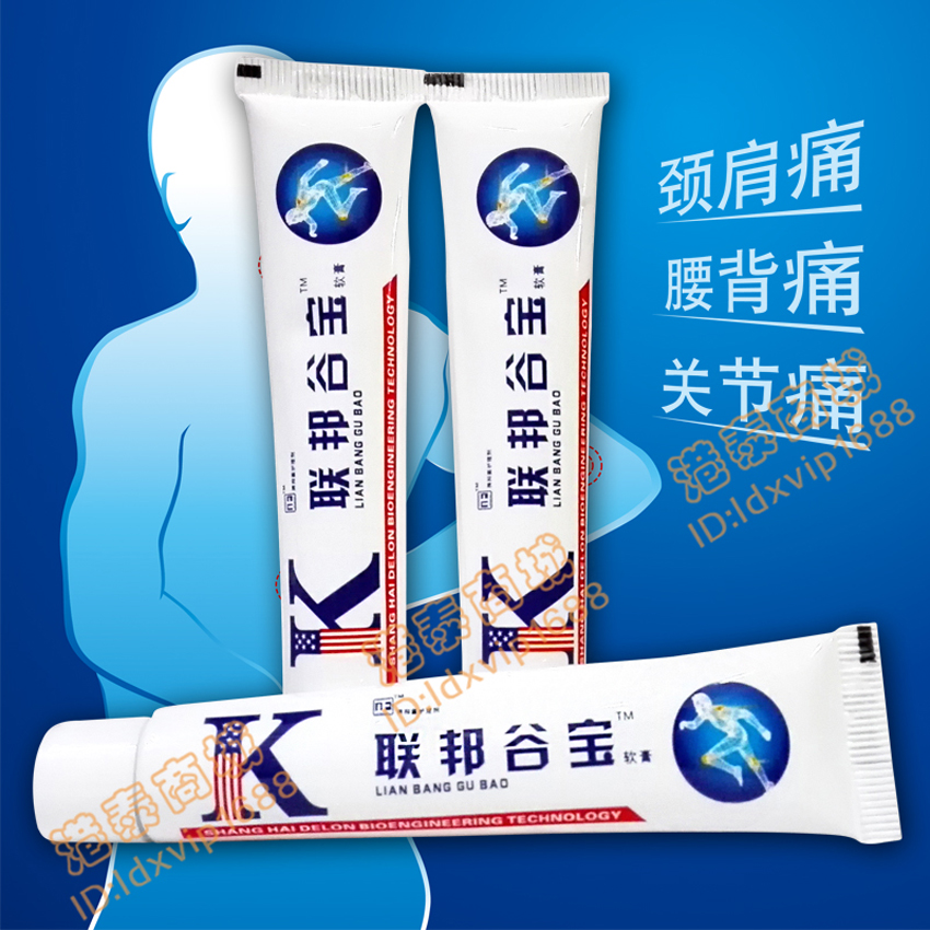 2 Pcs New Massage Cream Relief Pain In Muscles And Joints