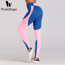 Sexy Black And White Patchwork Sport Leggings Push Up Two Color Running Tights Women Workout Fitness Heart Yoga Leggings Pants