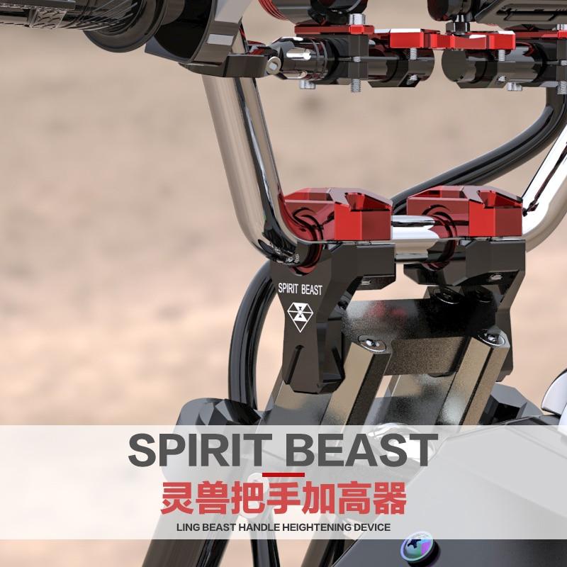 SPIRIT BEAST Accesorios de modificación de la manija de la - Accesorios y repuestos para motocicletas - foto 2