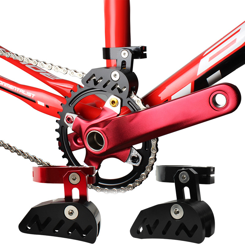 2X MTB Bike Bicycle Cycling Chain Guide Chain Protector ISCG05 BB Mount