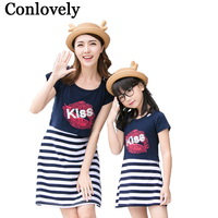 Mother Daughter Clothes Striped Strap Dress and T shirt Family Matching Outfits Mom Kids Baby Girls Summer KISS Print Clothing