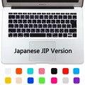 Новый японский джип версия силиконовые клавиатура кожного покрова для Apple MacBook Air 11 11.6 дюймов клавиатура фильм