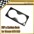 For Nissan GTR R35 Carbon Fiber Rear Seat Speaker Cover (LHD)