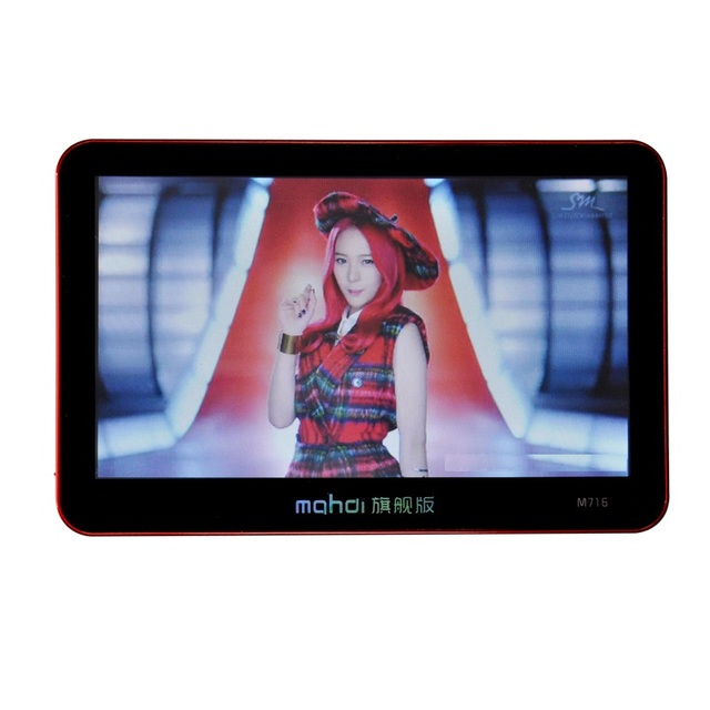 Mahdi MP5 8G MP4 Player with Student Dictionary 5 Inch Touch Screen 720P HD 3D Stereo Support TF 24 Languages Two Loudspeakers
