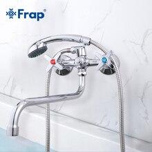 Frap, grifos de ducha de baño, agua caliente y fría, grifo mezclador montado en la pared de latón, grifo cromado, grúa de ducha F2220