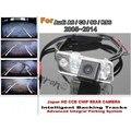 Умные Треков Чип Камеры/Для Audi A6 C6 S6 RS6 2005 ~ 2014 HD CCD Интеллектуальный Динамический Парковка Автомобильная Камера Заднего вида