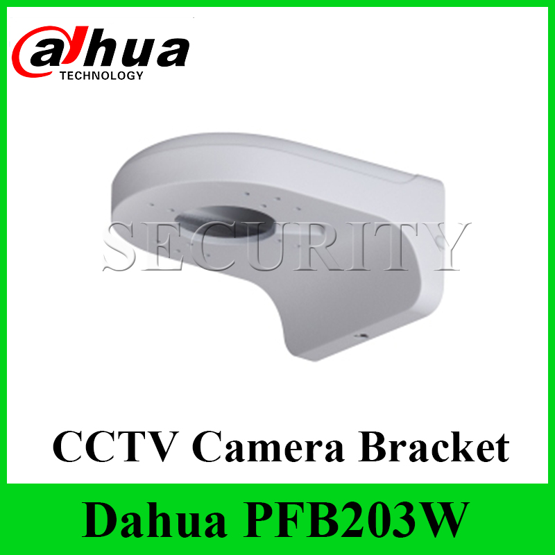 Dahua Bracket DH-PFB203W Wall Mount Bracket for Dome IP Camera as IPC-HDW4431C-A