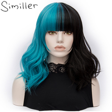 Similler Women Kinky Straight Short Synthetic Wigs Heat Resistance Fiber Hair Blue Black Green Cosplay Wig for Halloween Party