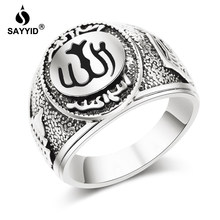 SAYYID New Design 4 colors Allah ring of High Quality Statement Jewelry Rings for Middle East Arab Muslim Allah ring men ring(China)