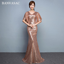 BANVASAC 2018 V Neck Rose Gold Sequined Mermaid Long Evening Dresses Elegant Party Half Sleeve Backless Prom Gowns