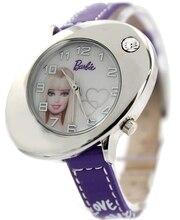 Nueva Violeta Band Elíptica Pnp Plata Brillante caja de Reloj de Los Niños KW053B