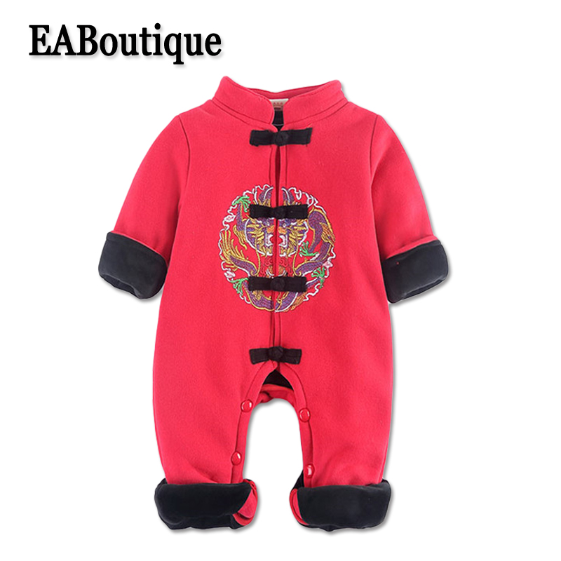 EABoutique Winter Newborn baby boy clothes Chinese Mandarin collar Long sleeve warm thick cotton romper warm thicken baby rompers long sleeve organic cotton autumn