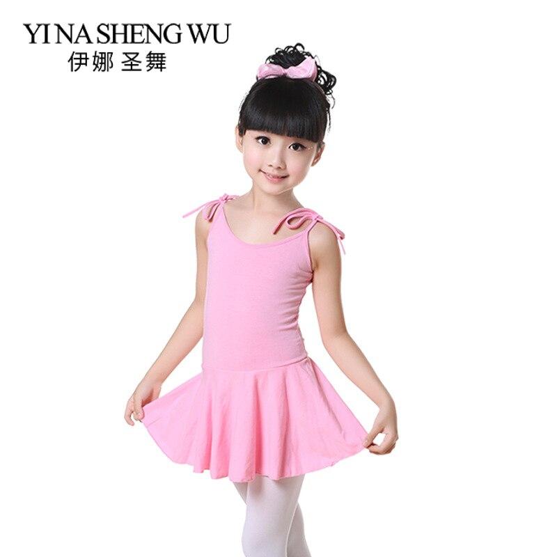 New High Flexible Lycra Cotton Girls Sling Professional Ballet Tutu Camisole Dress Children Ballet Latin Dance Practice Costume