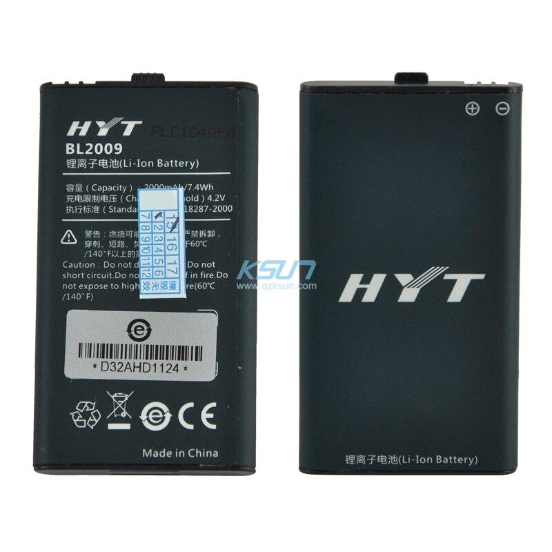 Batterie dorigine HYT talkie-walkie TD-360/350/TD370 batterie BL2009Batterie dorigine HYT talkie-walkie TD-360/350/TD370 batterie BL2009