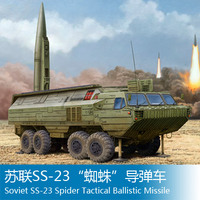 1/35 Soviet SS 23 spider missile vehicle Assembly model Toys