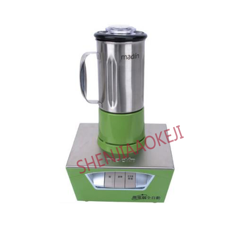 MD 186T Stainless steel Tea Extractor 800ml Microcomputer fully automatic professional tea shop extraction tea machine 220V 600W