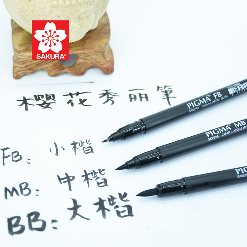 Calligraphy & Sketch! Japan Sakura Soft Brush Pen PIGMA Black Ink Fine/Medium/Bold Tip   XFVK
