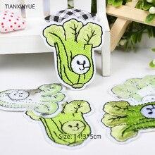 TIANXINYUE 20 шт. зелень патч вышитые железные ткани мультфильм аппликации с изображением овощей образец аппликации наклейка для одежды