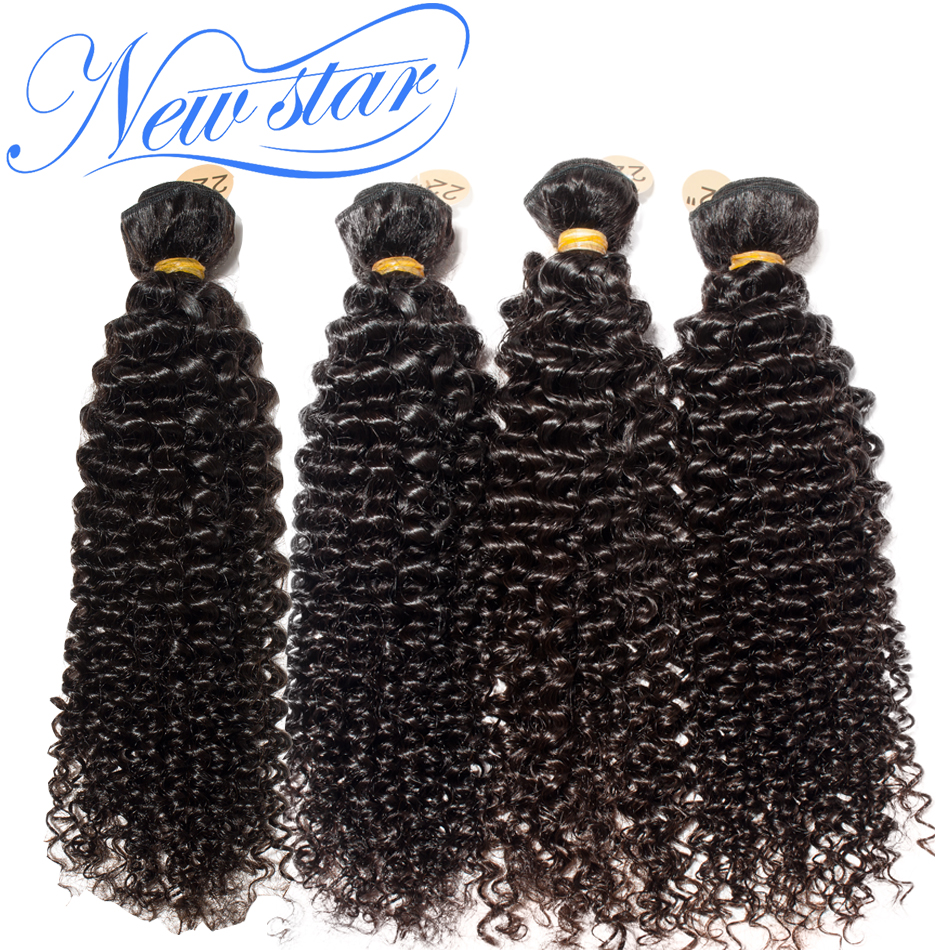 Brazilian Afro Kinky Curly Virgin Hair 1/3/4 Bundles Guangzhou New Star Hair Weaving Unprocessed Natural Color Human Hair Weave