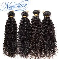Brazilian Afro Kinky Curly Virgin Hair 1/3/4 Bundles Guangzhou New Star Hair Weaving Unprocessed Natural Color Human Hair Weave
