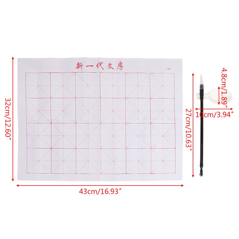 3pcs/set Reusable Magic Water Writing Cloth Brush Gridded Fabric Mat Chinese Calligraphy Practice Practicing