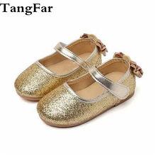 07641b2a92 Popular Golden Shoe Kids-Buy Cheap Golden Shoe Kids lots from China ...