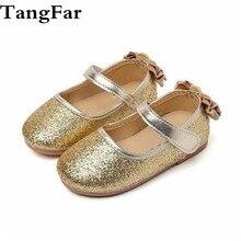 Princess Shoes Kids Butterfly Glitter Girls School Golden