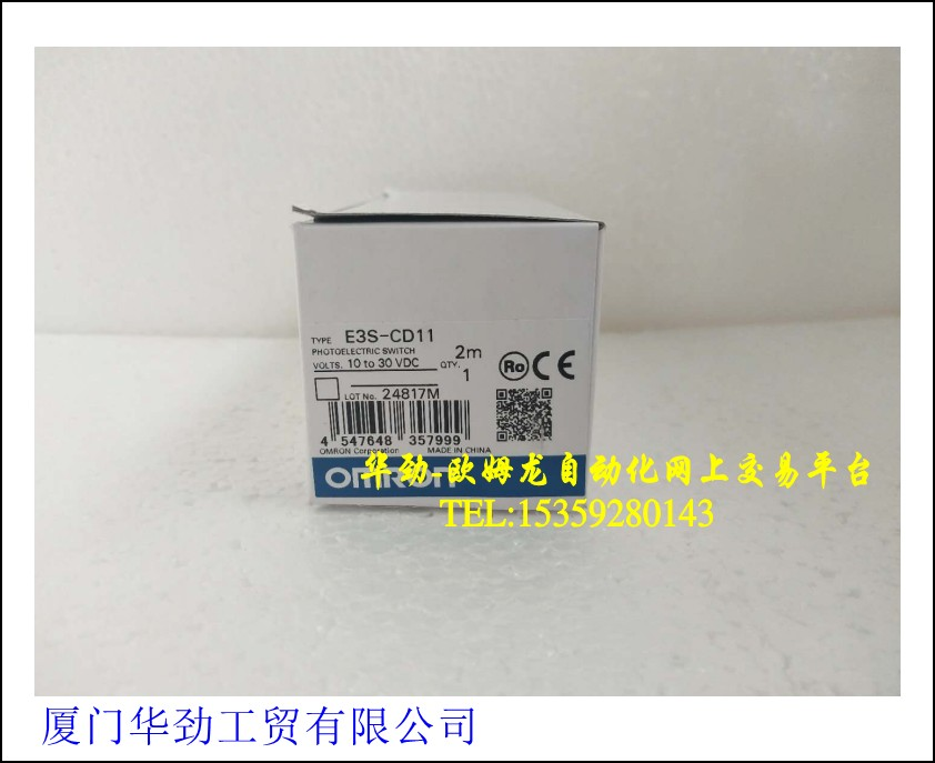 E3S CD11 (Shanghai)   Photoelectric Switch original genuine brand new-in Electronics Stocks from Electronic Components & Supplies