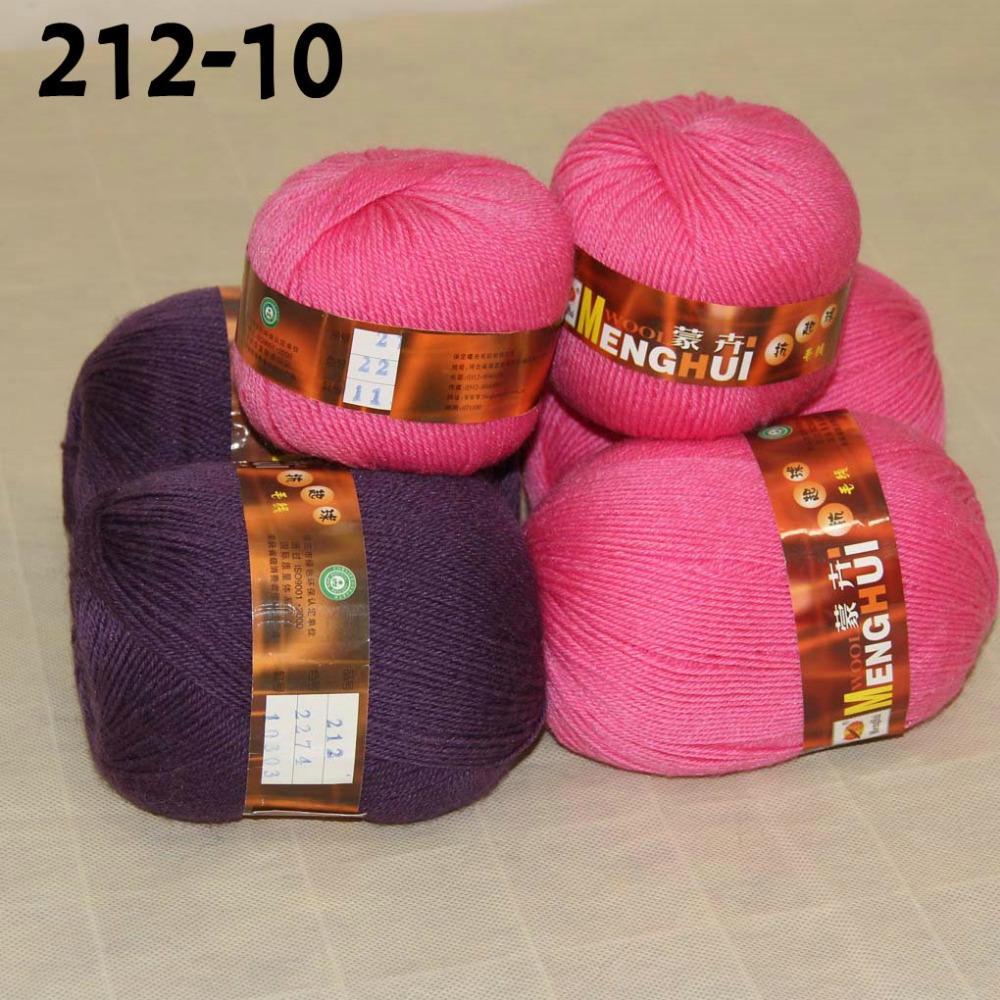 500 g new peignée pull fil souple laine à tricoter 94% acrylique 6% 212 - 10 d3e1900a2eb