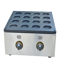 2 PC 16 non-stick aluminum plate hole red bean cake machine gas scone machine Taiwan wheel bread machine