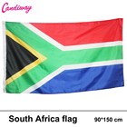 South African Flag 3...