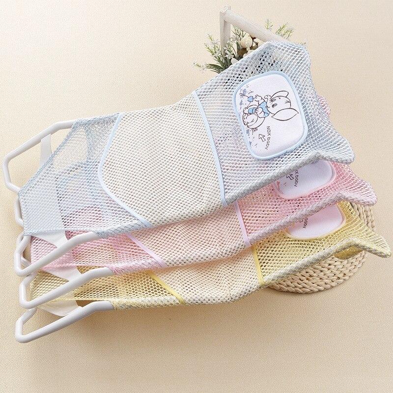Newborn Baby Bath Net Seat Mat Holder Support Bed Non Slip Bathtub ...