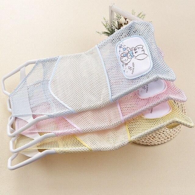 Hot Sale Newborn Baby Bath Net Seat Mat Holder Support Non Slip New ...