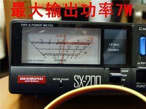 Image 5 - 5W 7w FM 송신기 라디오 방송국 PLL 스테레오 디지털 주파수 DIY 키트 76m 108 MHz 수신기 안테나 + lcd 디지털 디스플레이