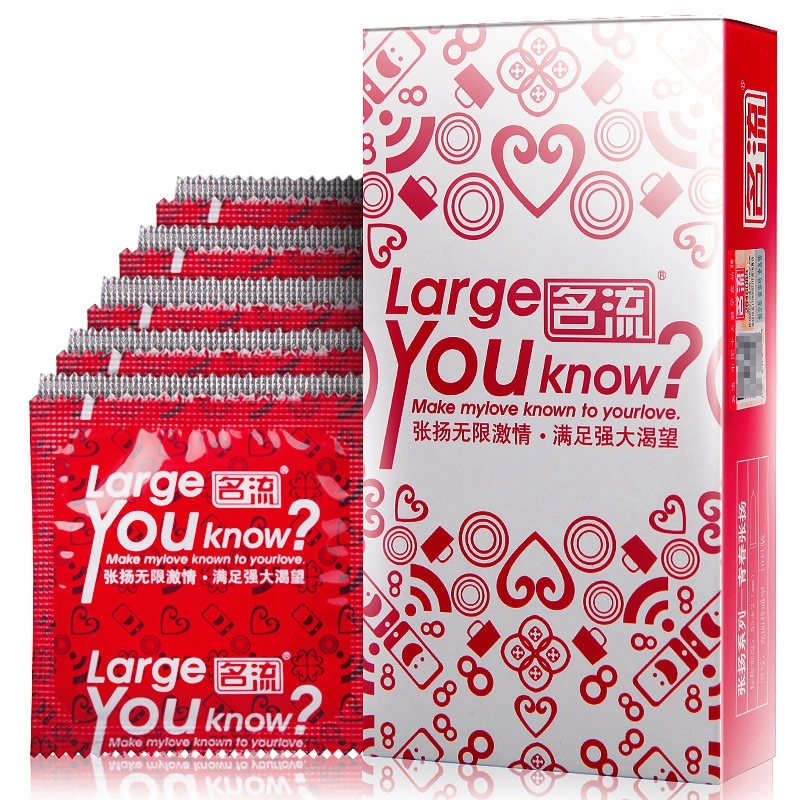 100 PCS Large Size Condom Natural Latex Smooth Lubricant Condoms For Men Safety Contraception Dicks Condones Adult Sex Products