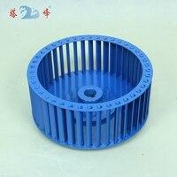 236mm Diameter 115mm Height 24mm Shaft Cast Iron Multivane Centrifgual Fan Blower Impeller Wheel Vane