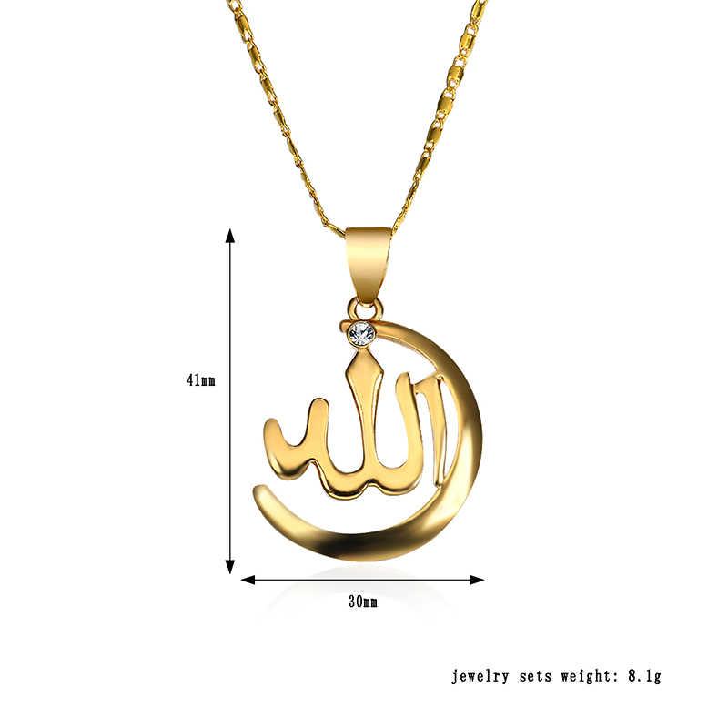 ゴールド色のアッラーネックレス女性/男性ジュエリーラインストーン宗教イスラム教徒イスラムムーンネックレス & ペンダントアラブ名ネックレス