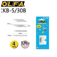 OLFA KB 5/30B 30 Bıçak Sanat/tasarım Bıçak ve 1 Kullanışlı Iğne için Uygun AK 5|El Aleti Setleri|   -
